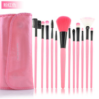 Genuine MAKE-UP FOR YOU Pro 12pcs Makeup Brushes Set Powder Eyebrow Blush Brush PINK
