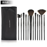 Genuine MAKE-UP FOR YOU Pro 12pcs Makeup Brushes Set Powder Eyebrow Blush Brush BLACK