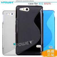 Vpower tpu Case For Sony Ericsson Xperia go ST27i , for Xperia go case free screen protector  Free Shipping