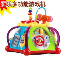 Free Shipping Department of music infant multifunctional learning machine baby educational toys