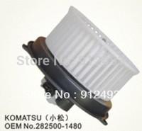 Komatsu Fan Motor  AC Cooling Fan Motor Komatsu OEM NO.282500-1480