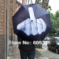 Middle Finger _[]_ Umbrella Up Yours Umbrella