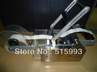 China manufacture Semi-Automatic Round Bottle Labeling Machine  25 - 50pcs per minute