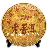 Free shipping      China yunnan puer tea  , organic puer tea  Reduce Weight Tea,  ripe tea cake   357g .
