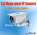 ONVIF 1/.2.5'' 5MP IP Network Waterproof Camera, 2pcs Star III Array LED, RTSP,POE optional
