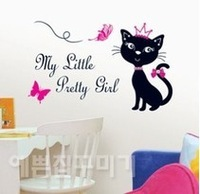 Second generation  fashion cartoon princess cat wall stickers background FREE SHIPPING