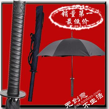 japanese sasuke sword samurai sword handle umbrella,the originality one piece swords handle unbrellas