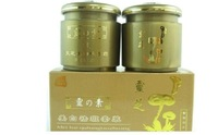 n7 100% Natural Lulanjina cream whitening and removing cream (day or night ) 20g 2012