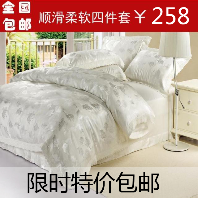 Quality soft cotton wedding bedding package faux silk satin jacquard white sheets piece set(China (Mainland))