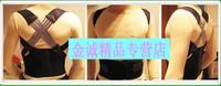 Soft Form Posture Control Brace Waist Belt Back Support Correction Shaper CL0133