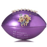Toy American football, mini rugy ball sent at random