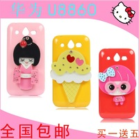 HUAWEI u8860 phone case u8860 mobile phone case cell phone protective case protective case cartoon silica gel