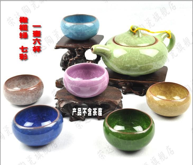 The set of colorful ice crack glaze ash ceramic Kung Fu tea sets olive green tea