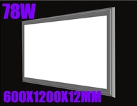 12MM thickness Slim 600*1200MM 78W LED ceiling Panel Light(dimmable available)