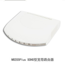 Broadband NR205plus Router Free Shipping(China (Mainland))