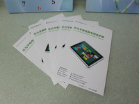 High Quality Screen Protector for 10.1 inch Tablet PC
