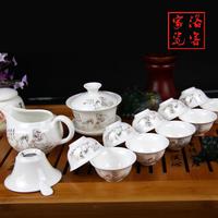 Free shipping Gift ceramic tea set tea set kung fu tea