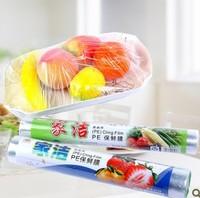 30 cm * 30 m special food wrap ultrathin model 100