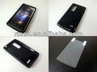 2XSoft TPU Gel Silicon Case for LG Optimus 3D Max P720 P725+Screen film