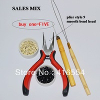 FREE SHIPPING buy 1=5 Hair accessories/Tools 1pc Plier +1pc Loop needle +1pc Needle Hook +100pcs silicone+100 pcs ring beads