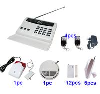 Wireless home security PSTN burglar alarm system w autodialer wireless siren P5A