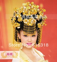 Costume Ancient Chinese Princess or Empress Cap Hair Accessory Hair Tiaras Bride Wedding Coronet