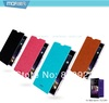 GIONEE gn878 mobile phone colorful  case+screen film, silicon rubber soft protective shell ,free shipping