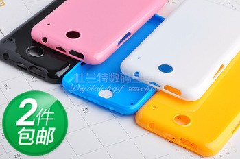 lenovo s880 colorful mobile phone case silica gel protective case jelly soft case fashion shell ,free shipping