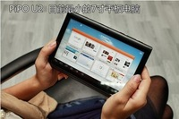 pipo ultra u2 android 4.1 tablet ips IPS 5 Point Touch Capacitive screen RK3066 cortex a9 dula core 1.6ghz 16g rom HDMI