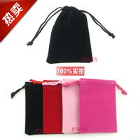 Free shipping 50 pcs 7 x 9 cm MP3 Player bag jewelry bags gift bag