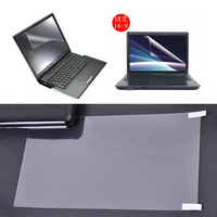 Laptop screen film screen protector 14 ansus protective film c899