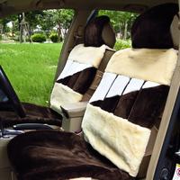 Winter car seat cushion short plush seat cushion car mats pulvinis
