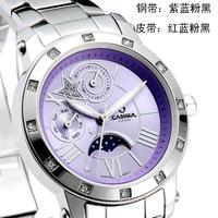 Free Shipping!!! Ultra-Thin Waterproof  Luminous Quartz Watch For Women