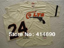 throwback baseball jersey price