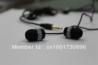 Free Shipping High Fidelity Multimedia Stereo Earphones