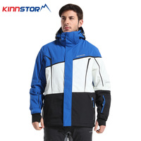 Free shipping outdoor clothes ski suit male hiking clothing waterproof thermal 823114