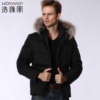 Male fur collar Men short design down coat male casual men's clothing