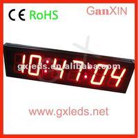 alibaba express remote control GYM training timer
