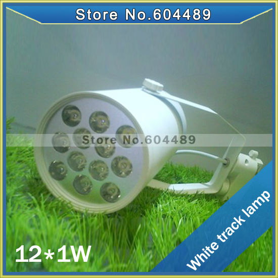 10pcs 12*1W track lamp high power led lighting 12W led track light high brightness best price for wholesale(China (Mainland))