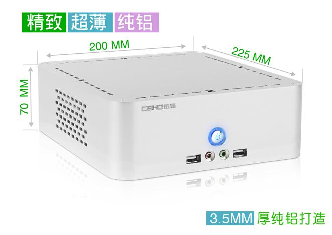 HTPC mini pc Desktop computer case mini-itx aluminum htpc horizontal diy computer with power supply(China (Mainland))