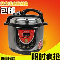 Chigo chigo ybw50-90a6 gz-2 electric pressure cooker pressure cooker electric pressure cooker