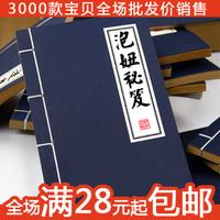 Derlook notebook notepad handmade reminisced vintage cowhide paper represatation this