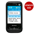 Lenovo lenovo a30t 3g cmmb tv 2.2 smart mobile phone dual webcam