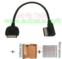 ATE  For iPhone/iPod UCI media interface adapter for  2009-2011 Mercedes Benz  integration kit audio player charger