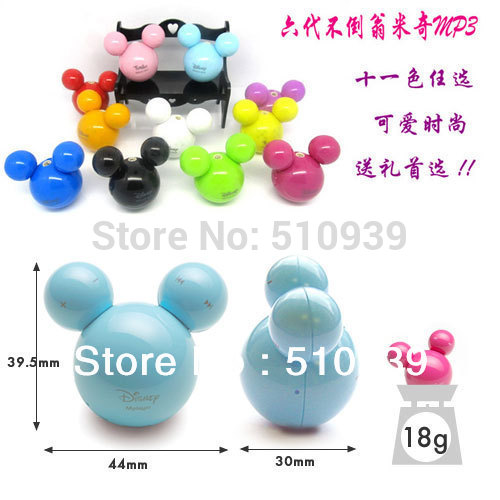 1PCS New high-quality LED Mini Roly-Poly Mickey MP3 Player 2GB + USB Cable + Headpone easy play-easy control-easy life(China (Mainland))