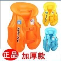 Swimwear life vest inflatable clothes swimming vest swimwear big Small boy big boy