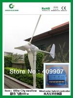 Wholesales high effciency quality max power  500w wind turbine500w wind power generator+wind solar hybrid regulator charger