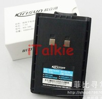 Li-ion battery pack 7.4V 1000mA  for Kirisun PT558  PT558S  PT5200  PT668  PT4200 KB-58L