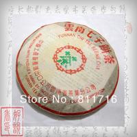 2005yr 357g/cake  yunnan zhong cha Pu erh Tea RIPE TEA/ripe purh/shu tea+FREE SHIPPING