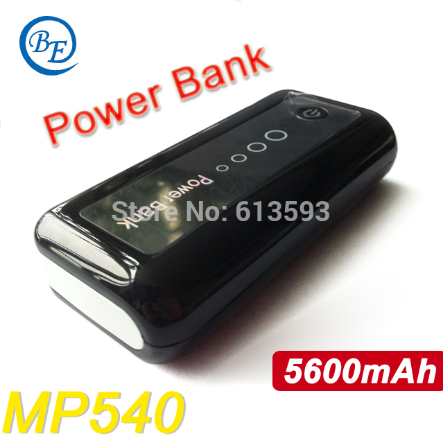 5600Ah Backup USB Battery Power Bank Universal External Battery Pack Charger With Retail Package(China (Mainland))